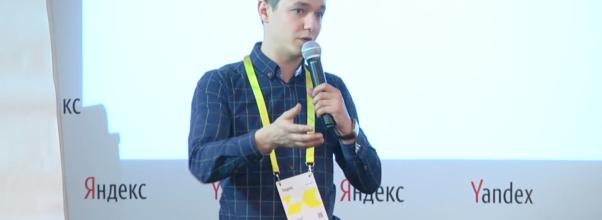 Устьян Евгений