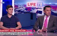 Устьян Евгений в lifenews